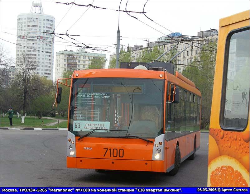 какие маршруты автобусов прогуливаются от 138 квартала выхино