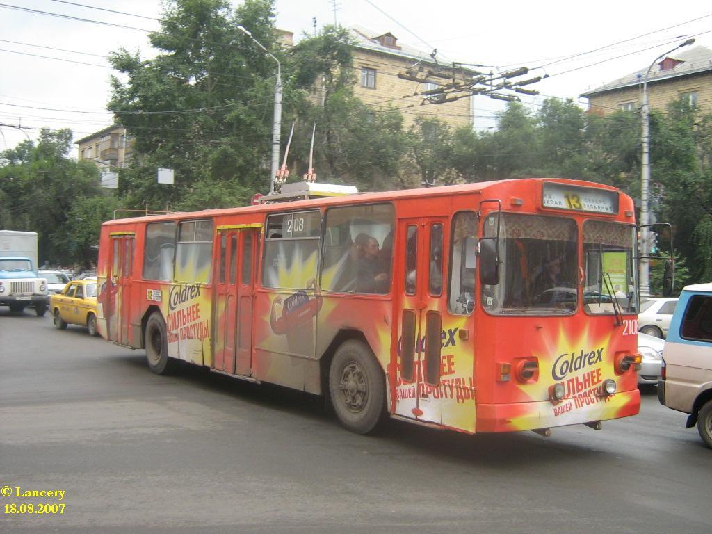 Общественный транспорт города Рязани онлайн