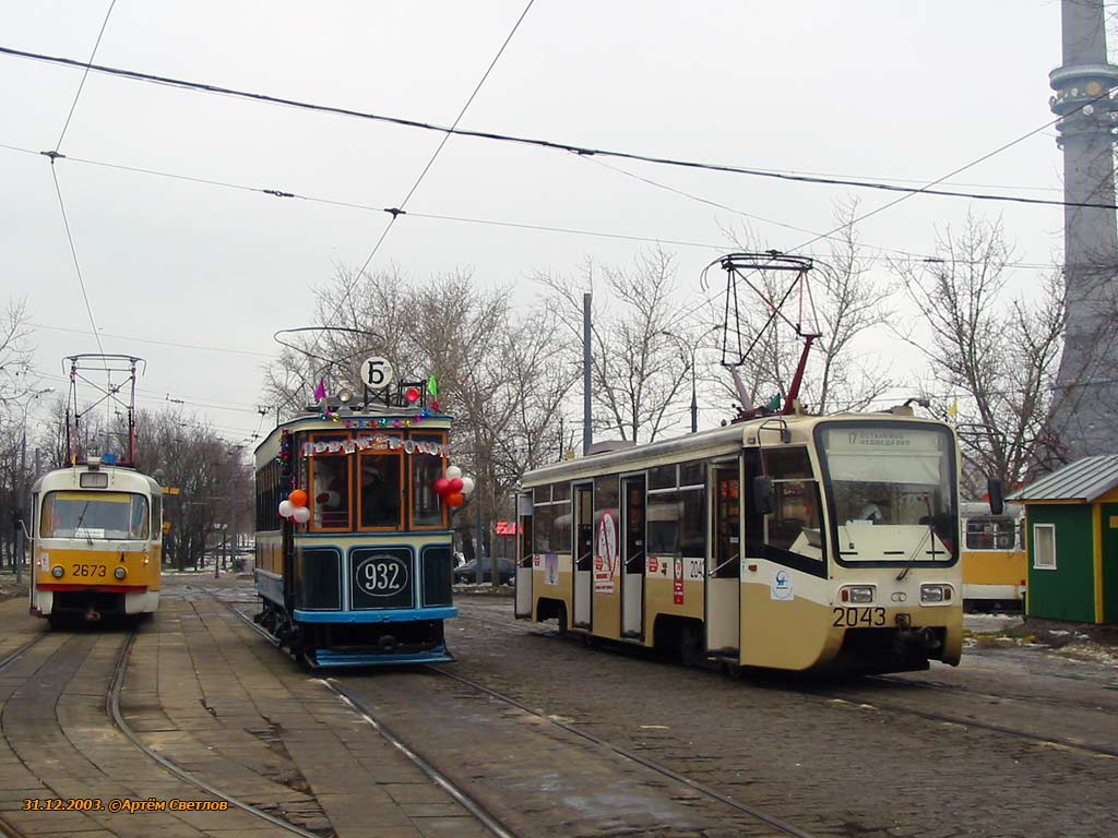 Moscow, Tatra T3SU # 2673; Moscow, BF # 932; Moscow, 71-619K # 2043
