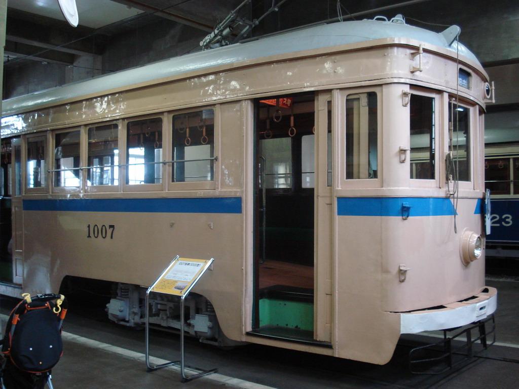 Йокогама, Kamata Saryo 1000 № 1007