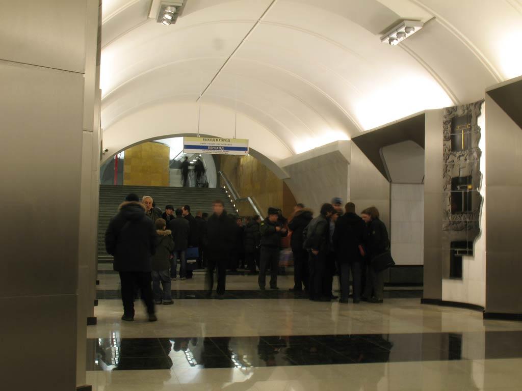 Фото: москва - открытие станции метро \