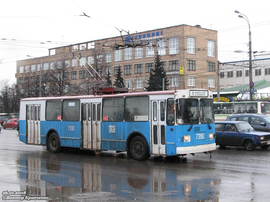 МАРШРУТКИ МОСКВА Схема расписание маршрутных такси