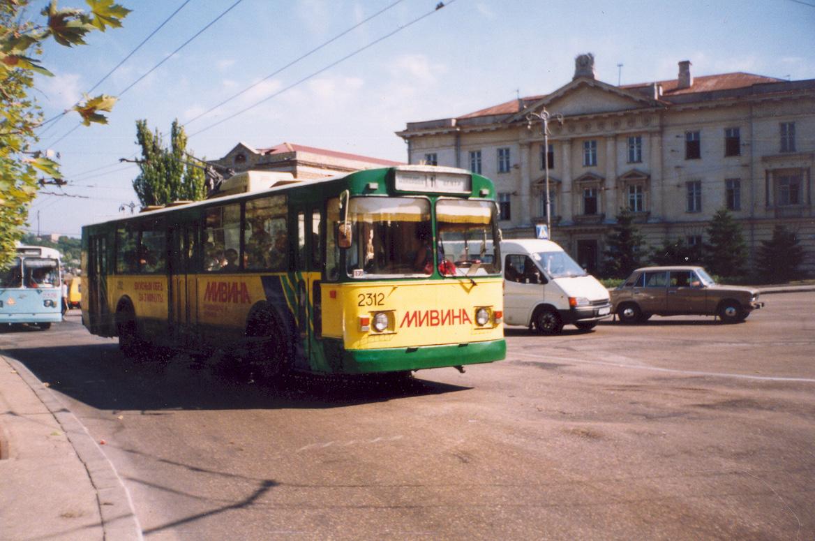 Севастополь, ЗиУ-682В [В00] № 2312