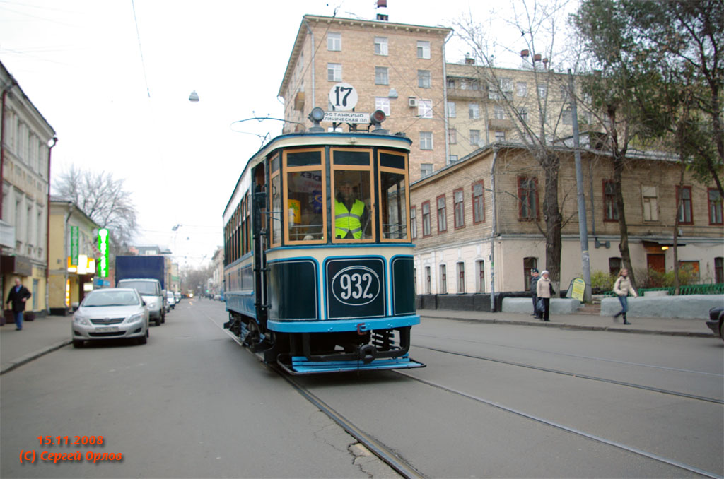 "Moscow, BF # 932; Moscow — Filming of BF car # 932 in ""Isaev"" movie at Novemver 2008"