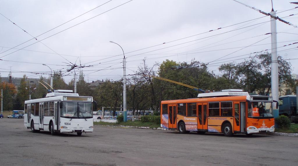троллейбусное депо красноярск вакансии адрес: МОСКОВСКАЯ