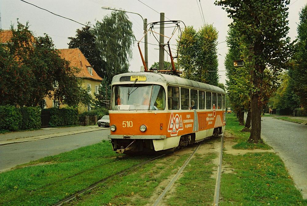 Трамваи калининграда фото