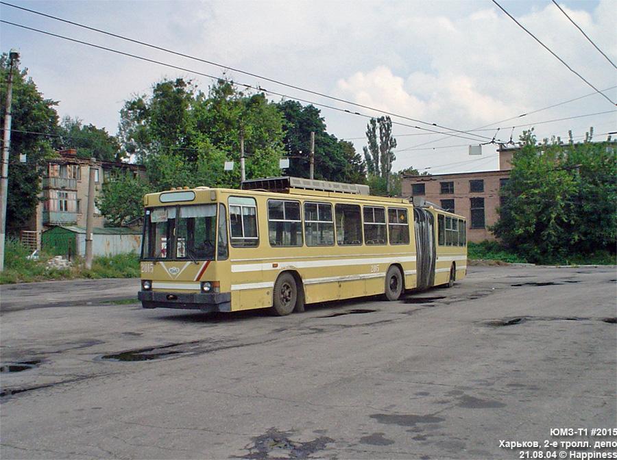 Харьков, троллейбус ЮМЗ Т1