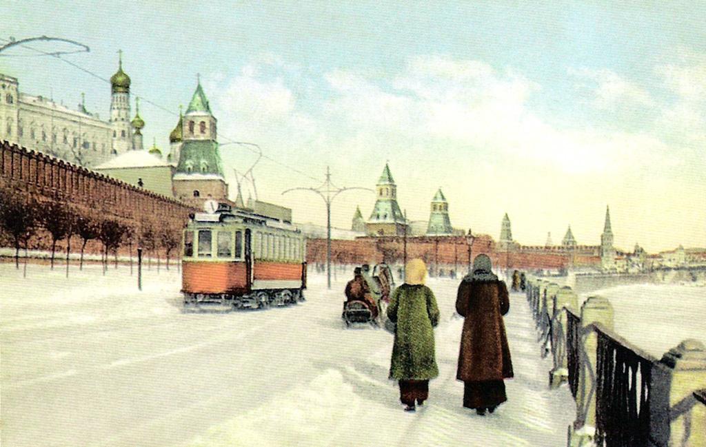 Москва в открытках и фотографиях, прощание презентации