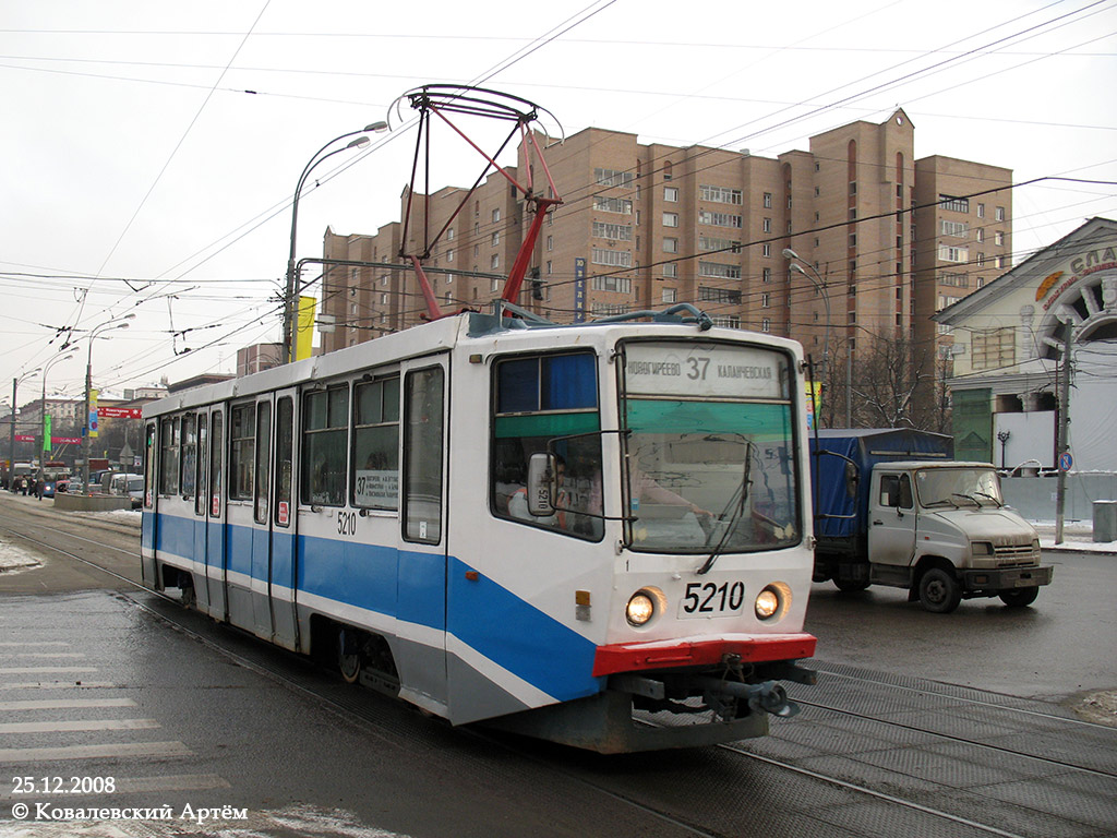 Moscow, 71-608KM # 5210