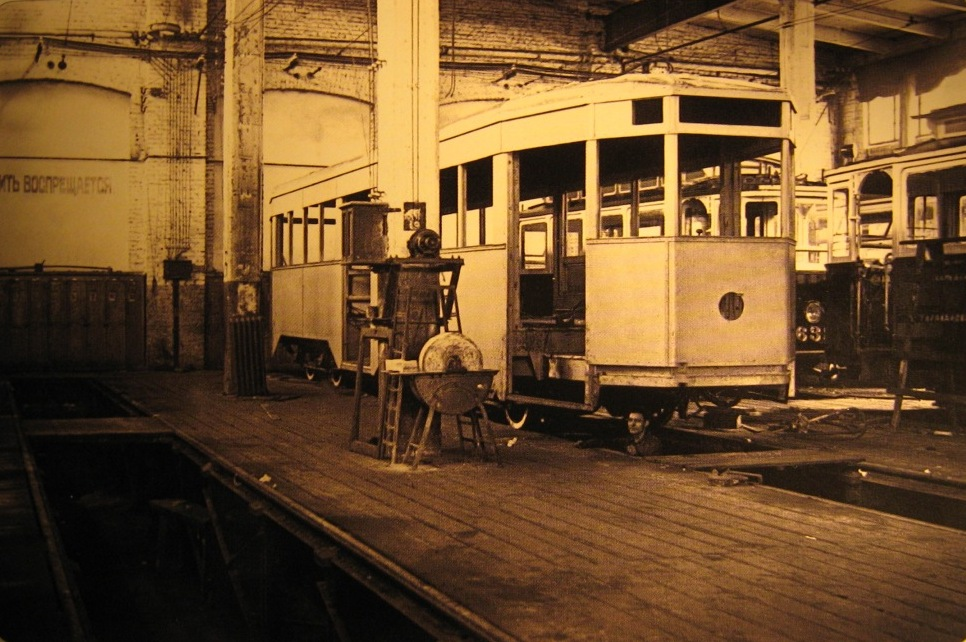 Saint Petersburg — Historic tramway photos; Saint Petersburg — Tramway depot # 2