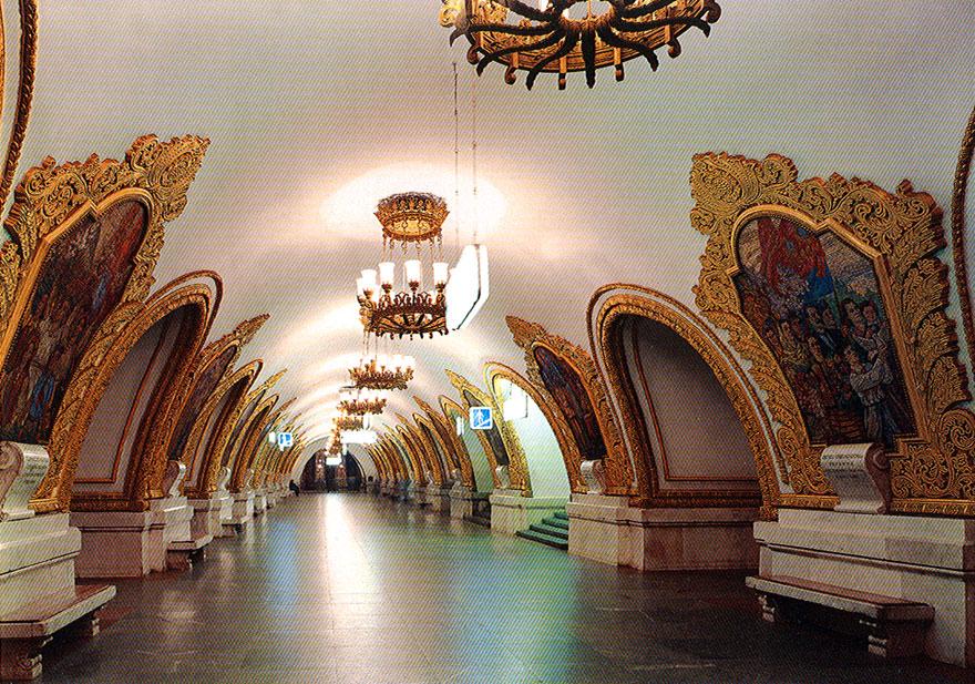 Открытки метро киевская, снегу картинки