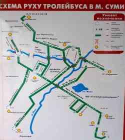 Транспорт г. Сумы схемы и графики движения маршрутных такси.