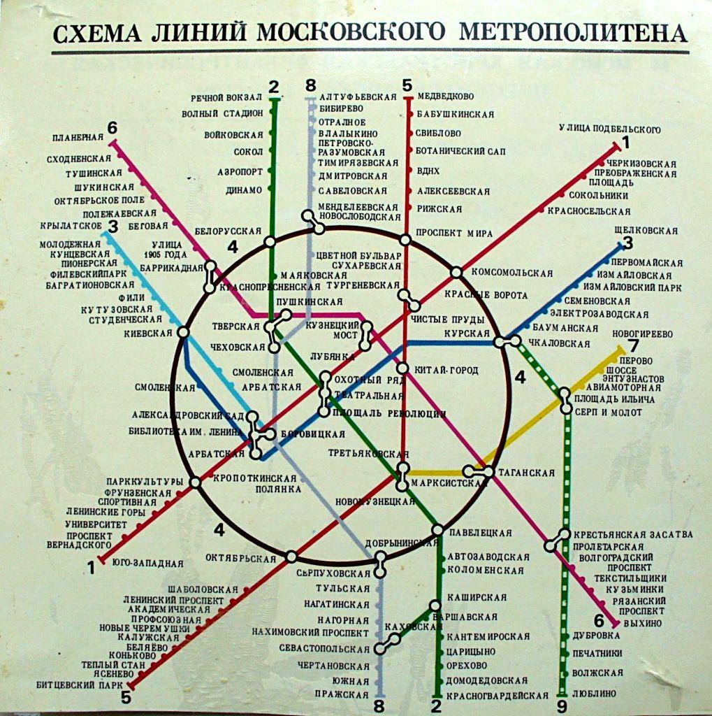 наверное, добраться от метро медведково до метро тульская больше