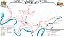 Трамваи Краснодара - маршруты, расписание, остановки