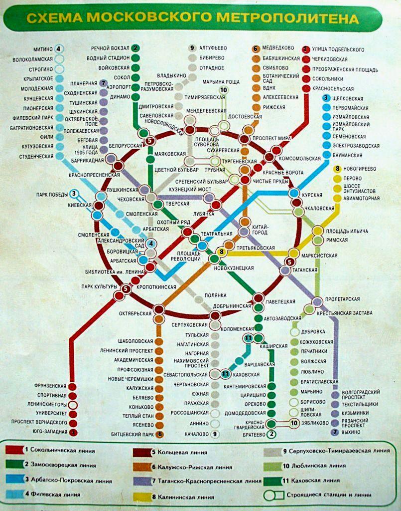 метро выхино метро полянка как доехать
