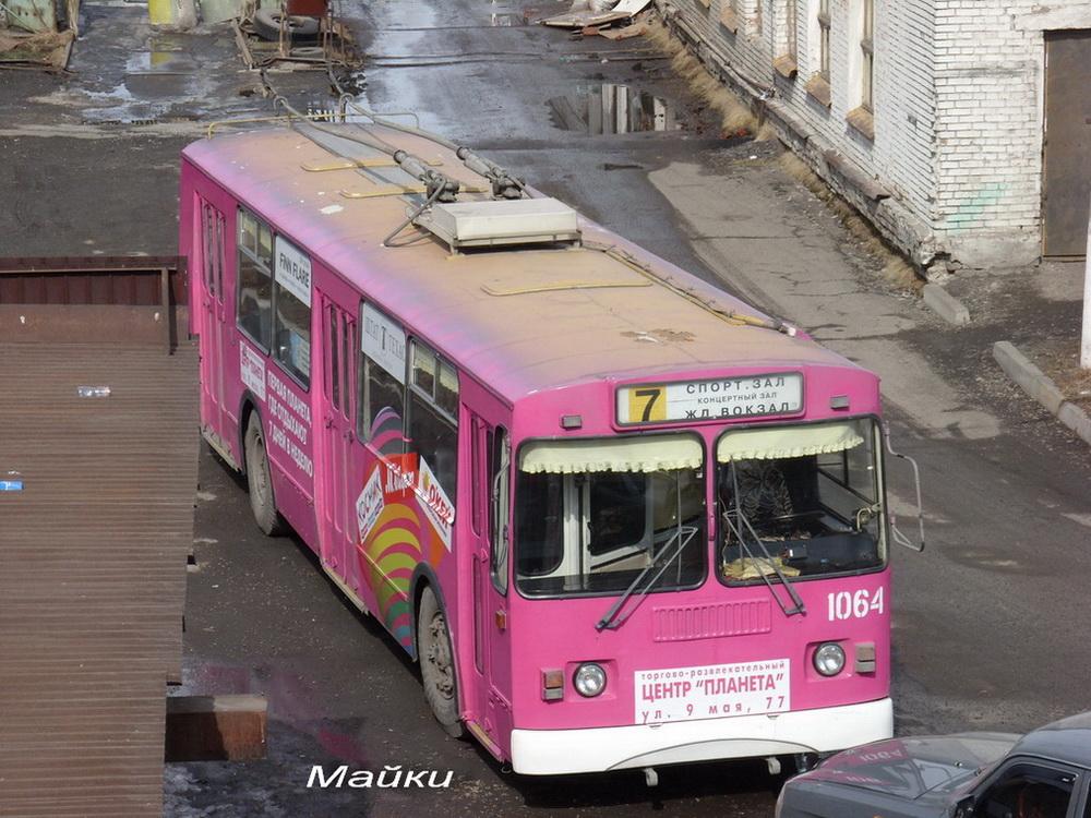меня троллейбусное депо красноярск вакансии году научно-производственное
