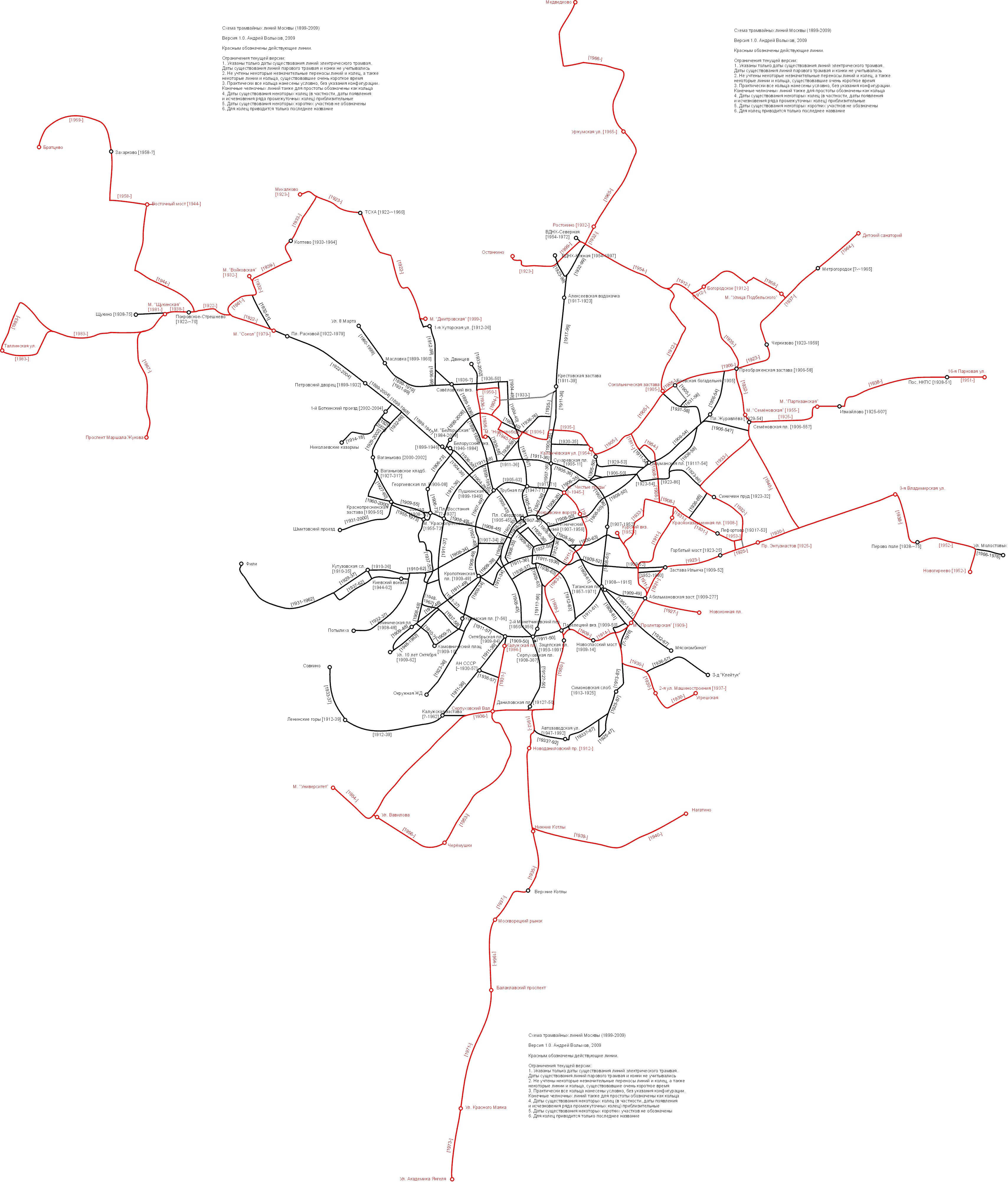 Moscow — Network Maps