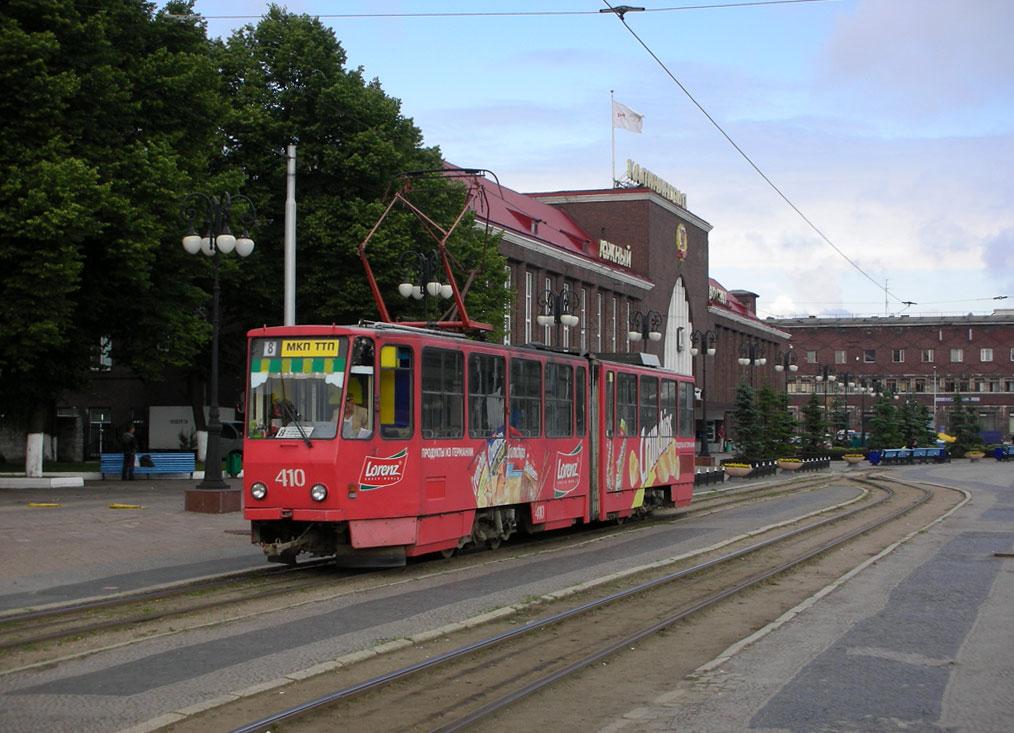 правой трамваи калининграда фото послужит фото