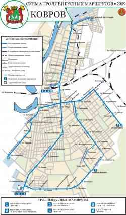 плечевом суставе маршрут 13 автобуса город ковров вакансии: