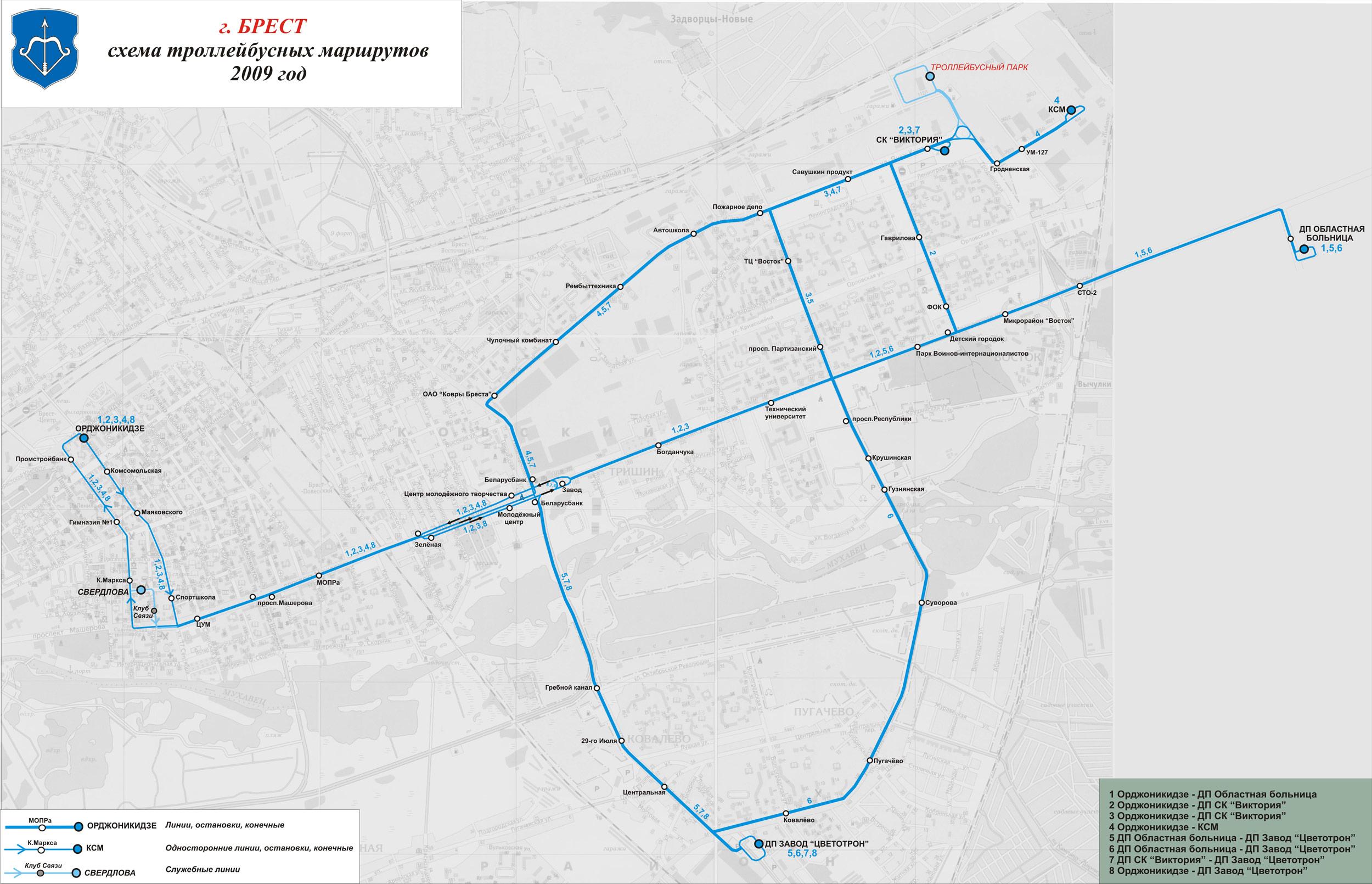 Курск литовская 12а схема проезда