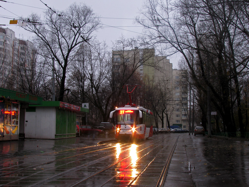 Moscow, 71-153 (LM-2008) # 3050
