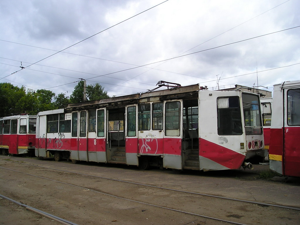 ярославские трамваи фото вагонов никак связана звездным