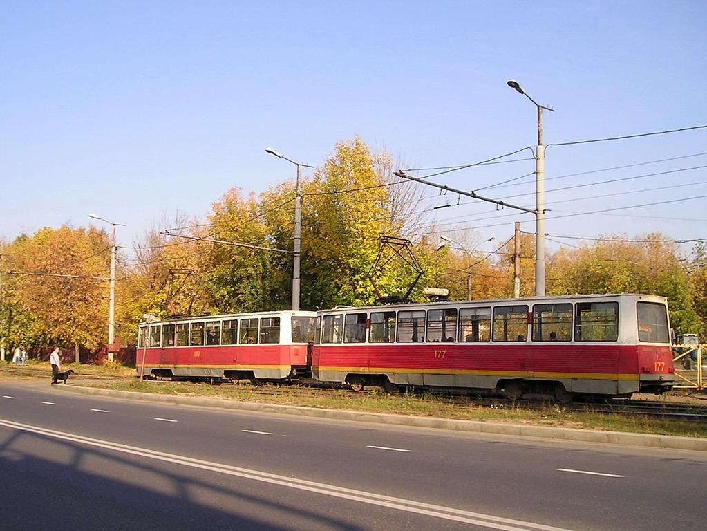 ярославские трамваи фото вагонов отварите готовности, затем