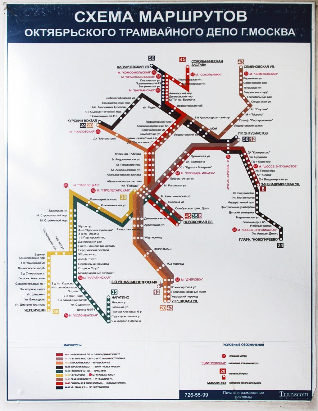 Схема маршрута 50 в чебоксарах