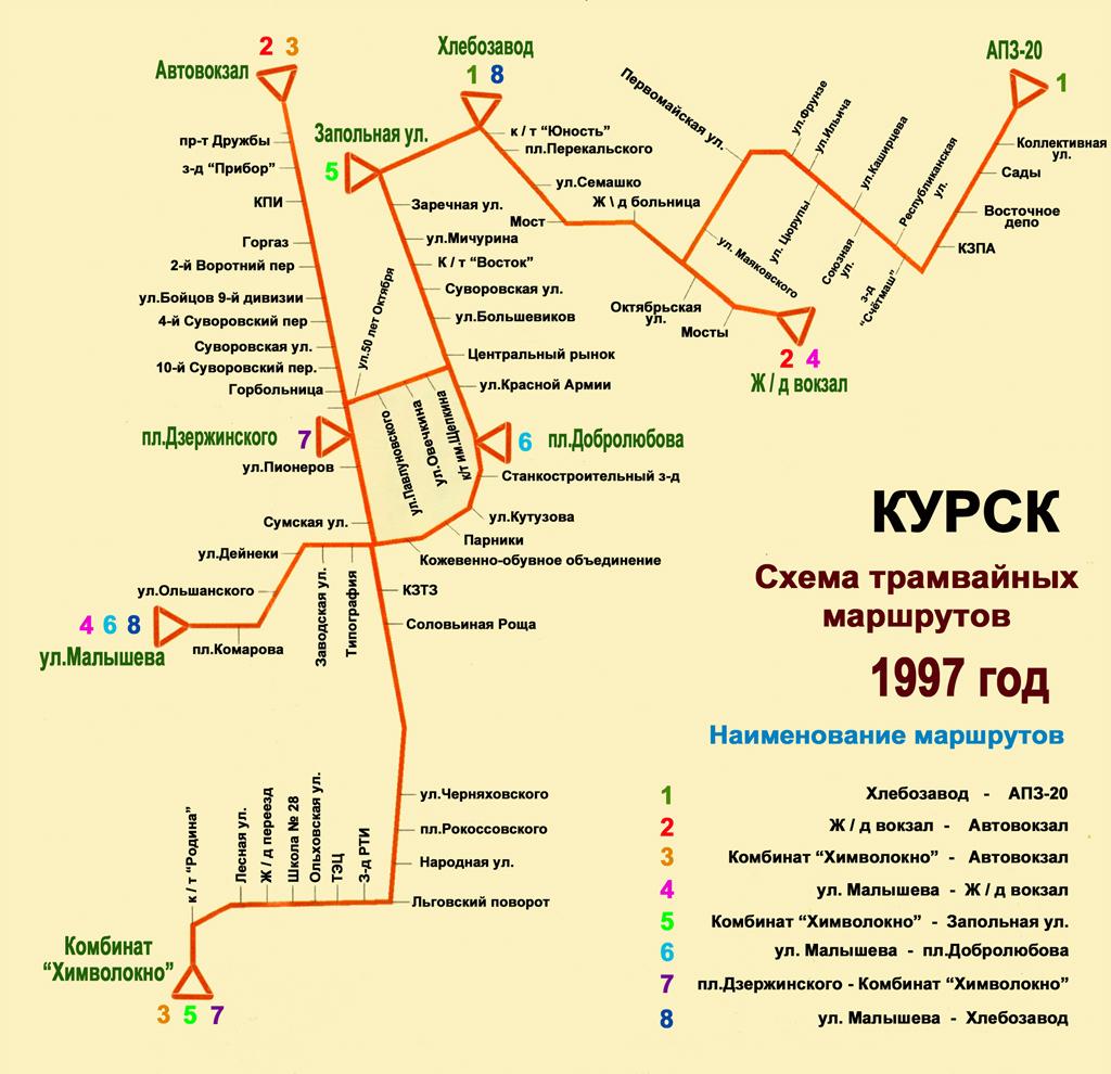 Схемы маршрутов маршруток в курске
