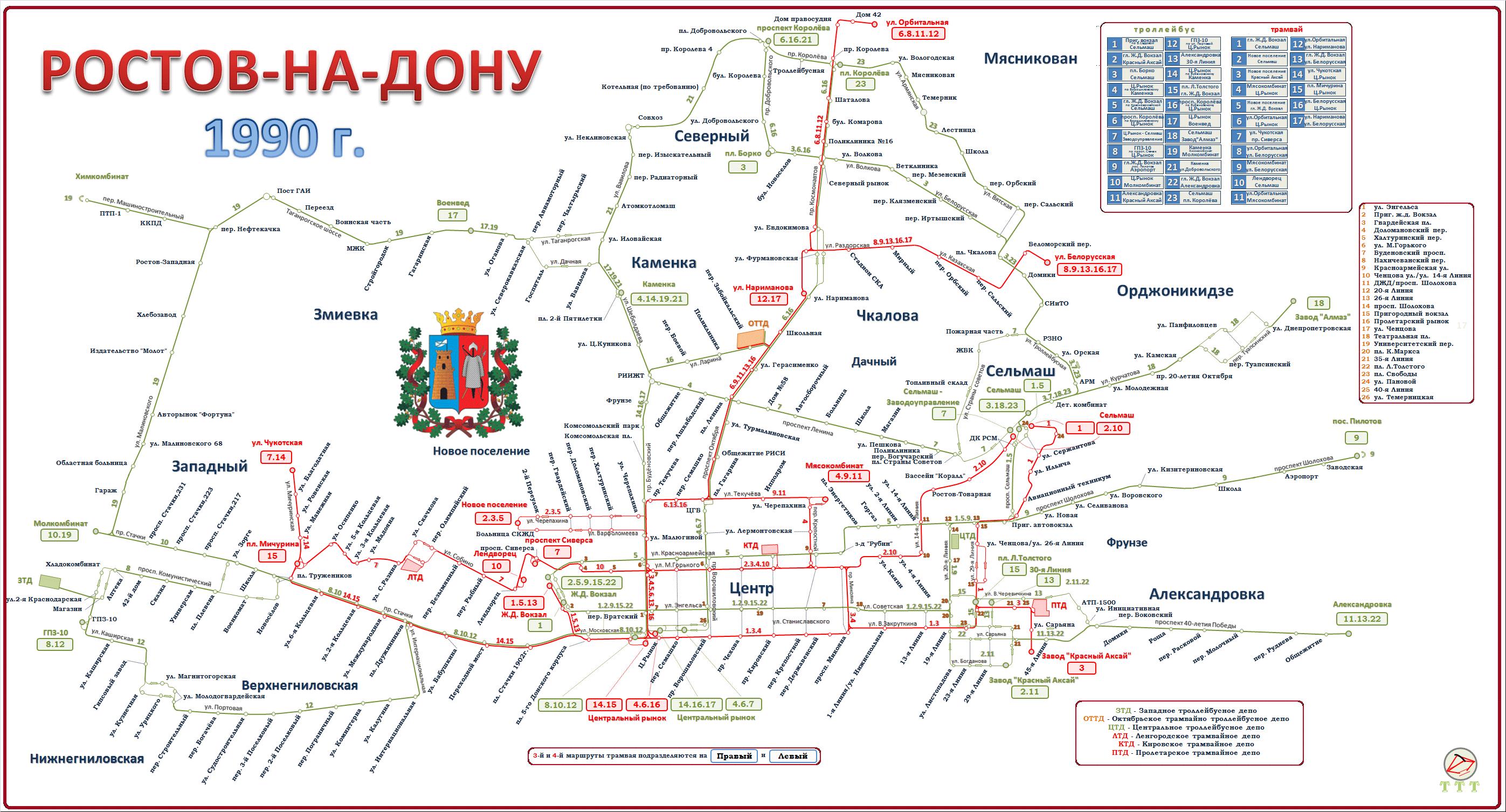 схема трамвайных остановок в магнитогорске