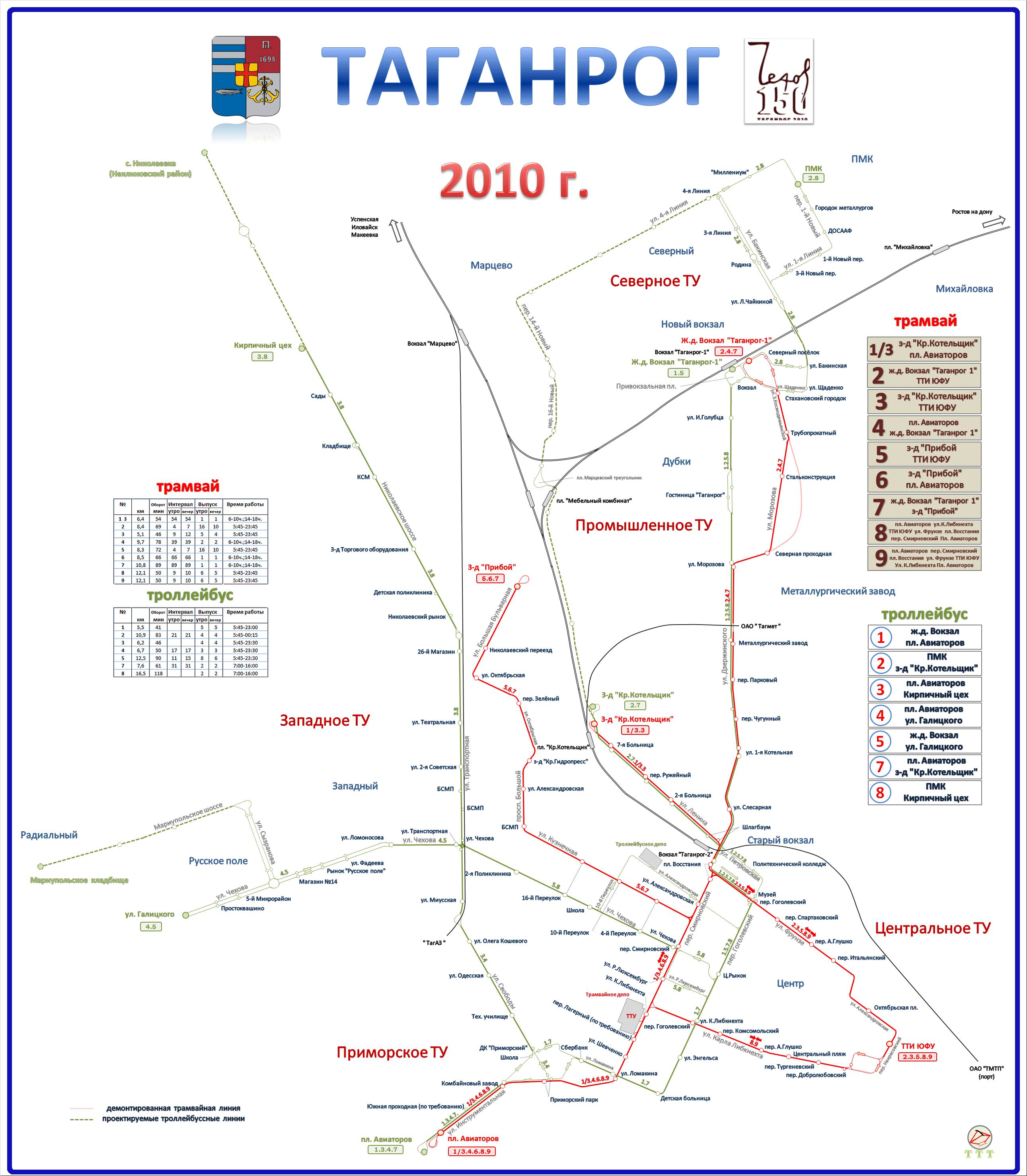 схема маршрут 104