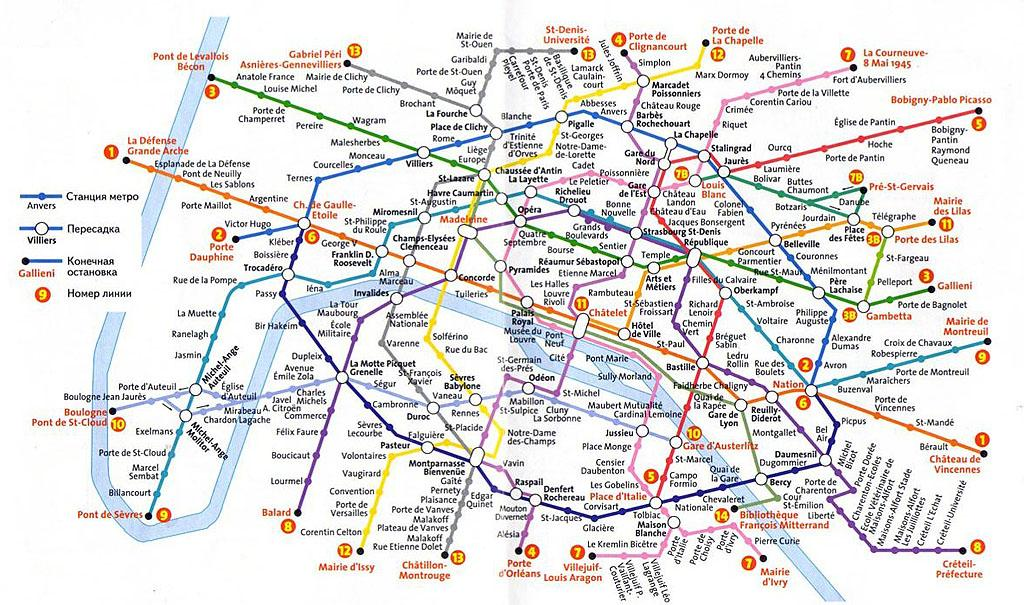 схема карта парижа