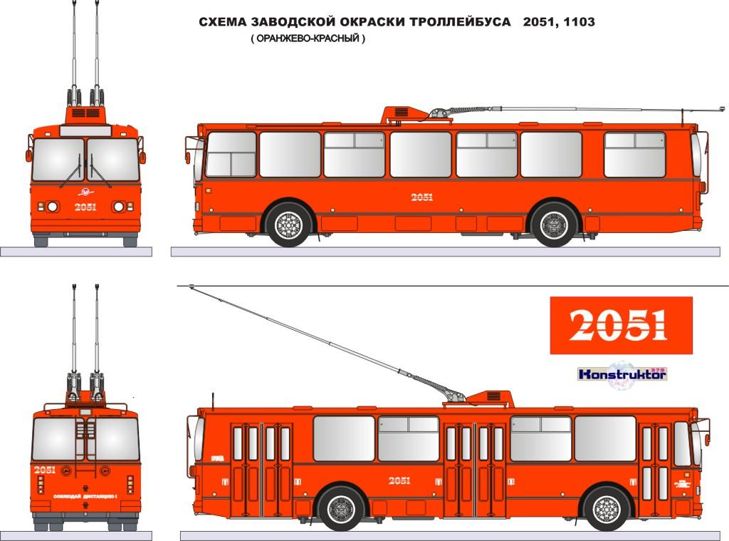 Брянск, троллейбус ЗиУ-682В