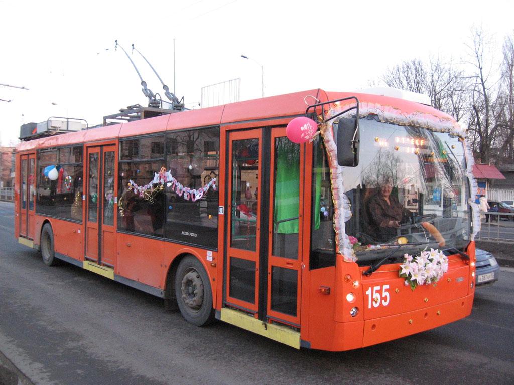 схема движения троллейбуса 13а в краснодаре