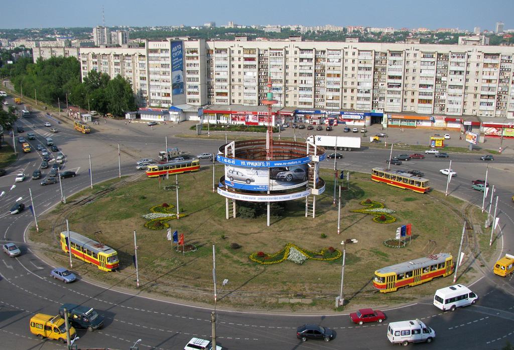 Ульяновск — Разные фотографии