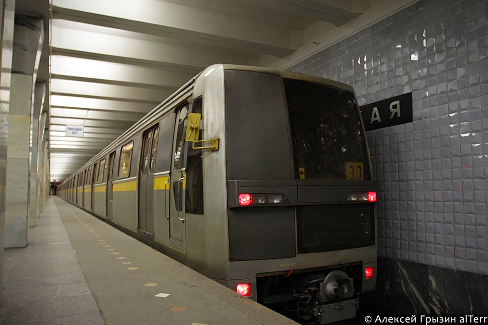 "Moscow — Metro — Vehicles — Type 81-720/721 ""Yauza"" and modifications; Moscow — Metro — [11A] Kakhovskaya Line"