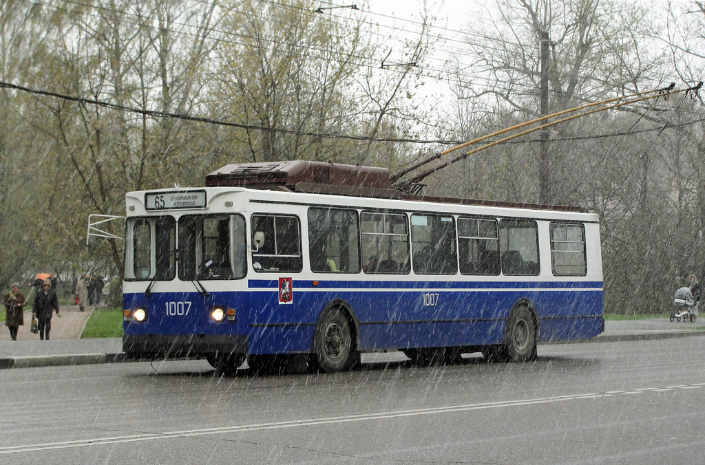 Moscow, ZiU-682GM1 (with double first door) # 1007