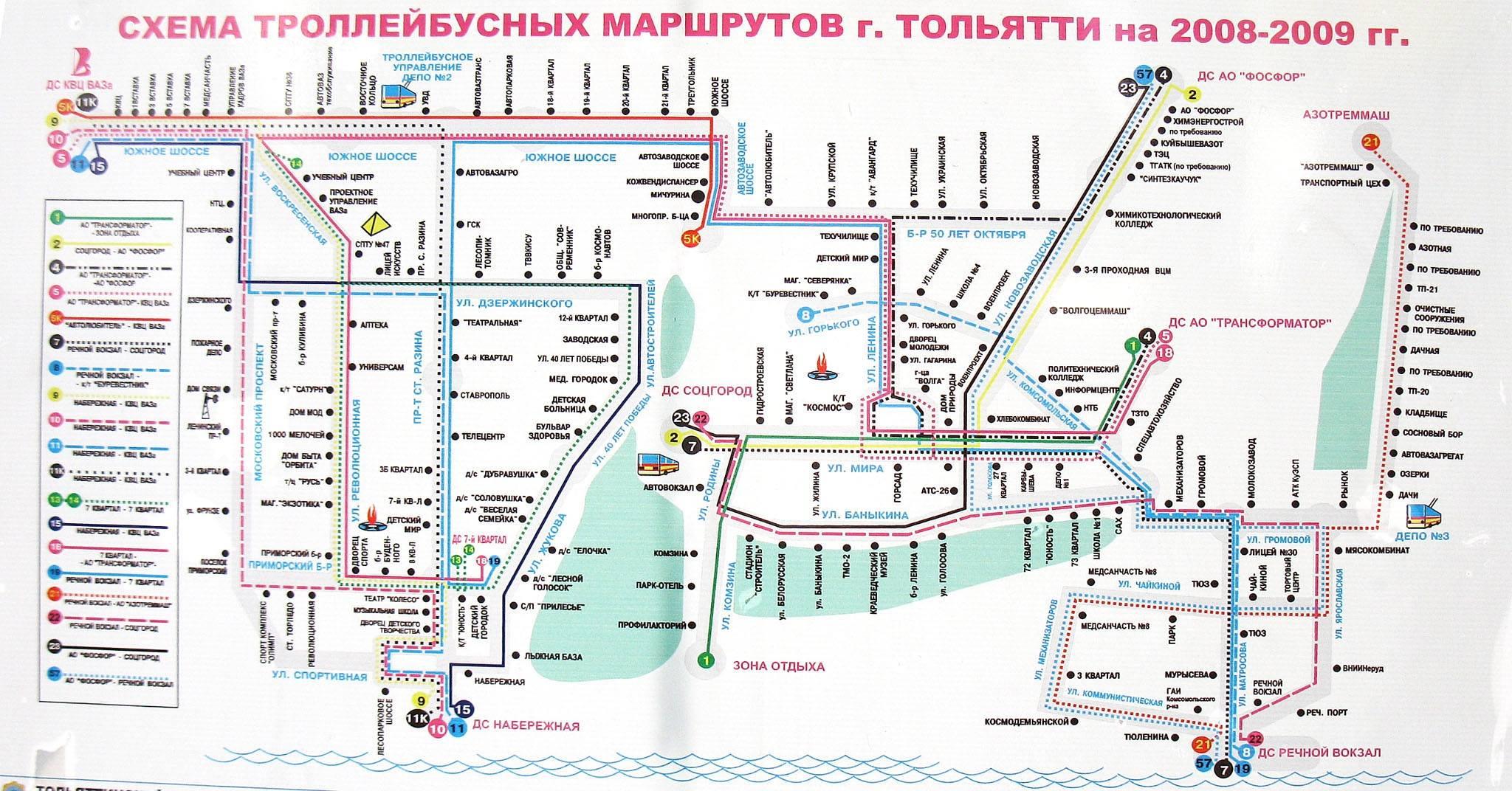 схема маршрута 2 в тольятти