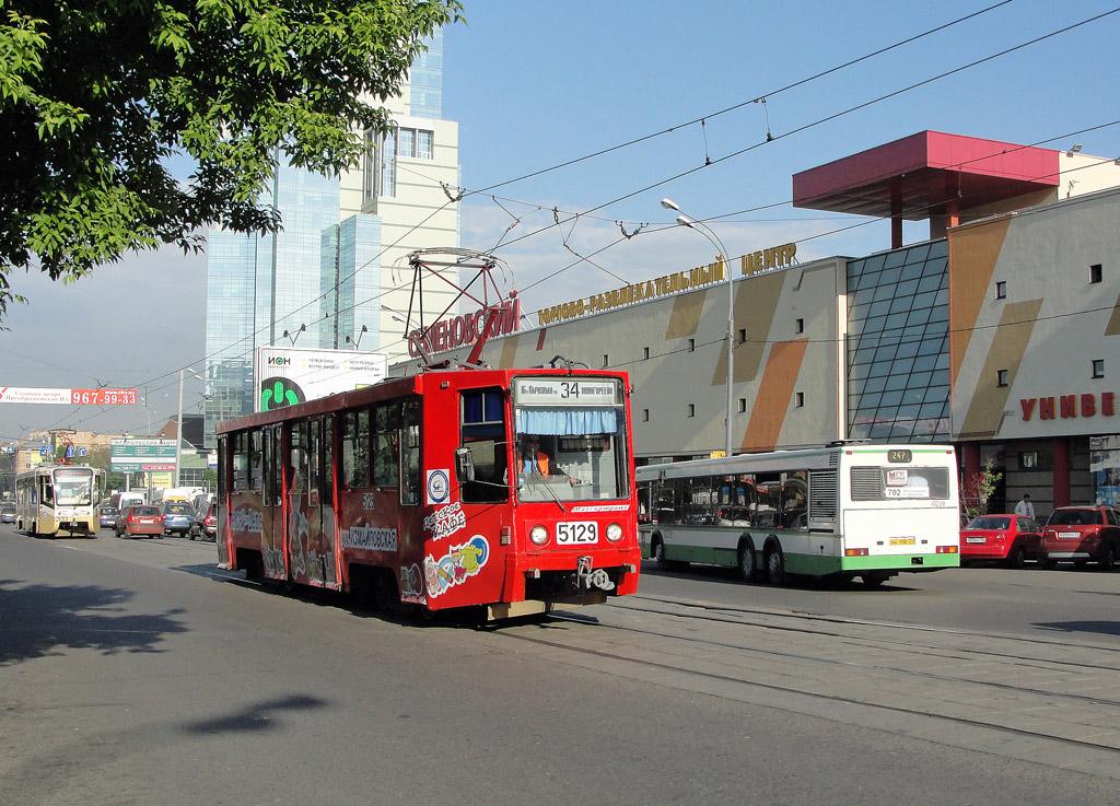 Расписание движения трамвая  34 в Москве  Будни