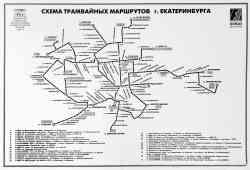 Схема автобусные маршруты в екатеринбурге