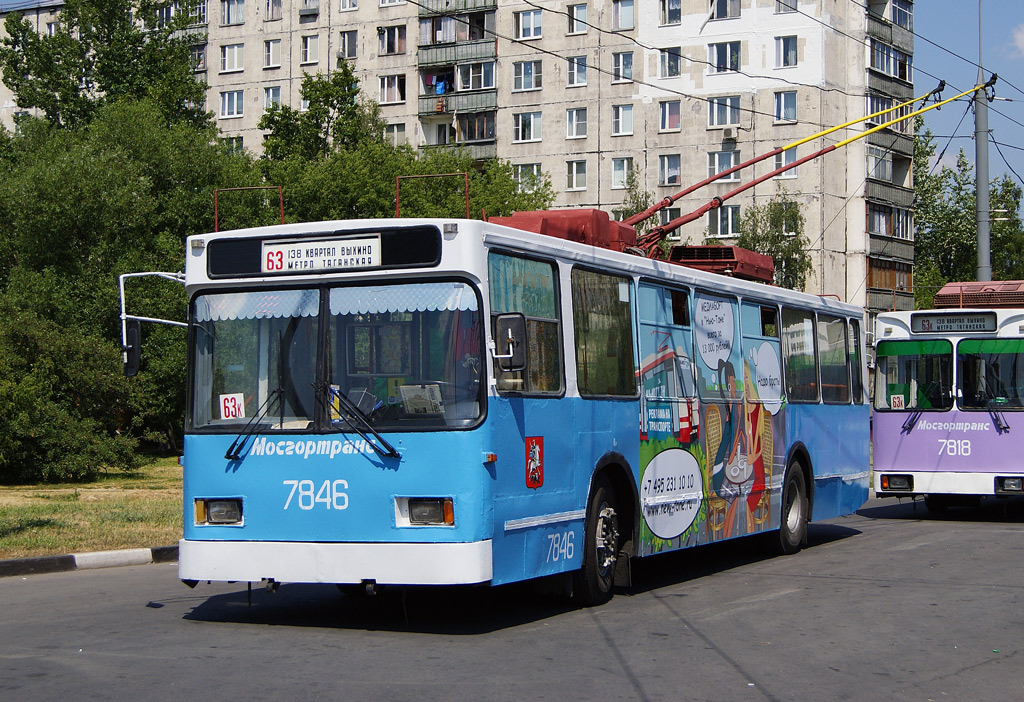Moscow, BKM 20101 # 7846