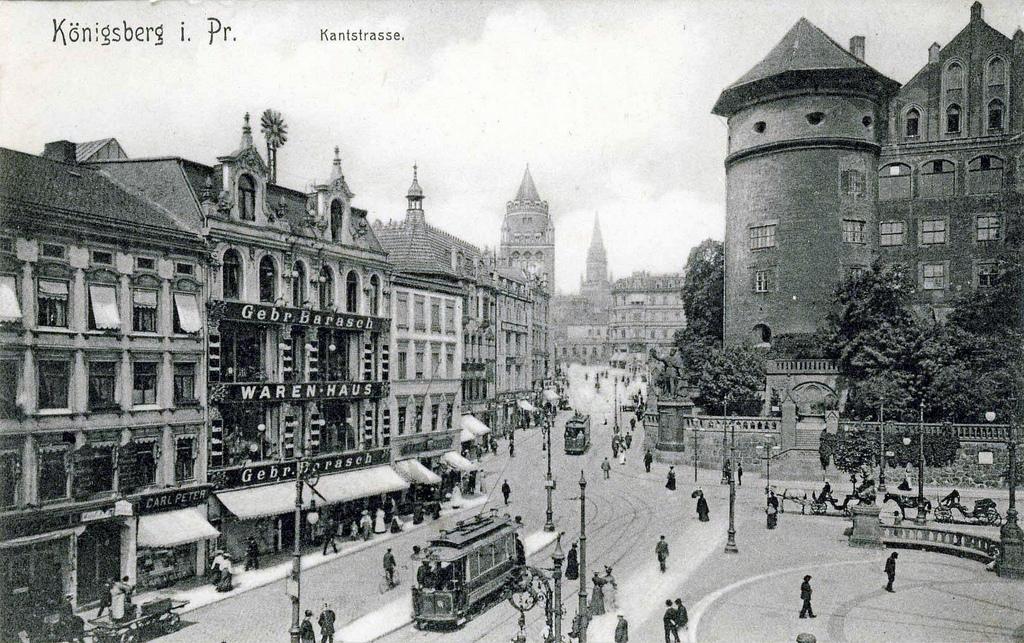старый калининград картинки можете поделиться