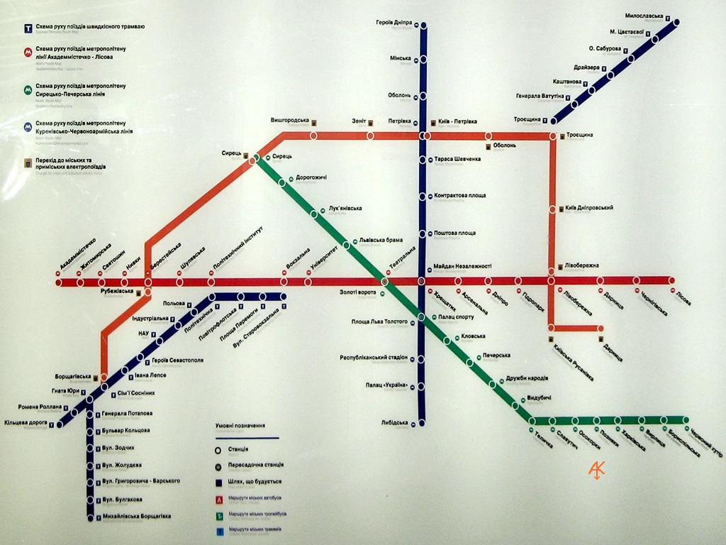 Трамвайные Маршруты Киева Карта - dekoskristall: http://dekoskristall.weebly.com/blog/tramvajnie-marshruti-kieva-karta