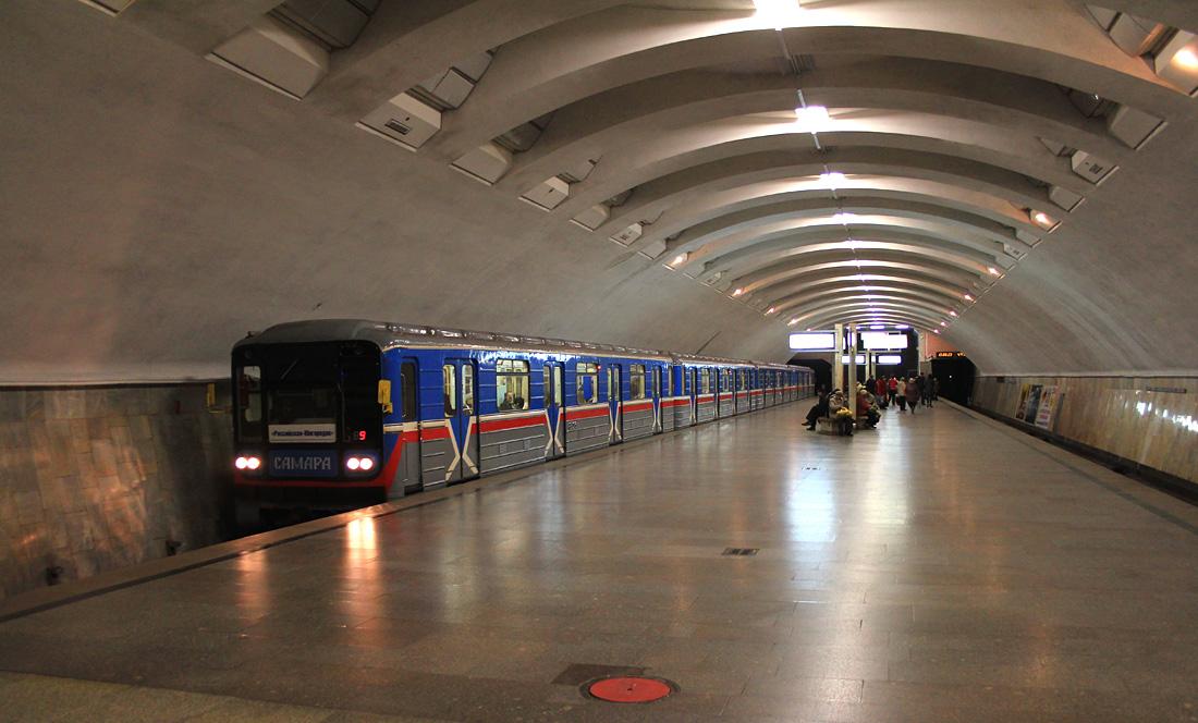 Самара, метрополитен 81-717