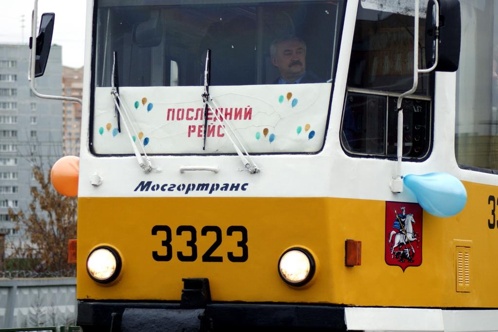 http://transphoto.ru/photo/03/49/88/349885.jpg