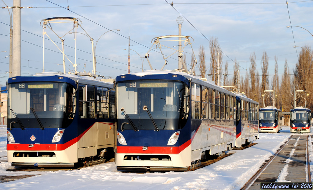 Kyiv — Trams without numbers