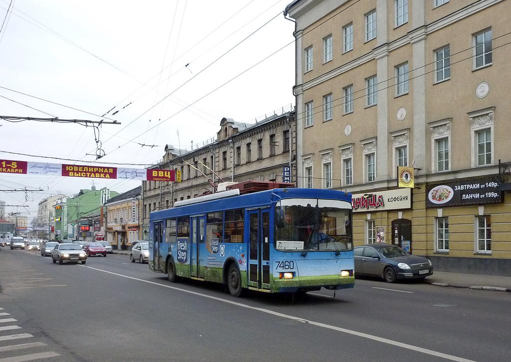 Автобус Б  маршрут   Москва