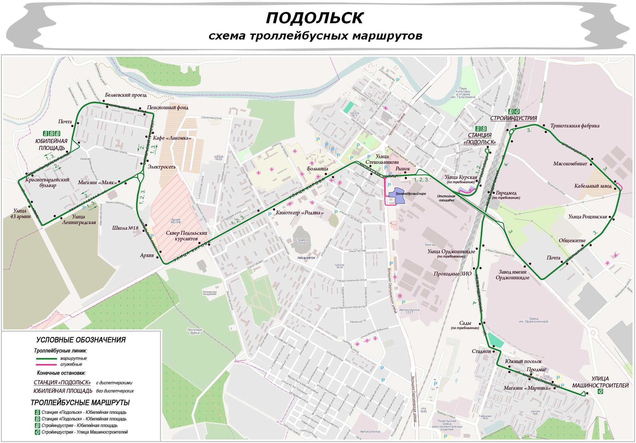 Схема маршрута 57 автобуса подольск домодедово6