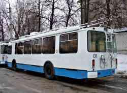 Маршруты quotМаршрутное таксиquot  Челябинск Челябинская