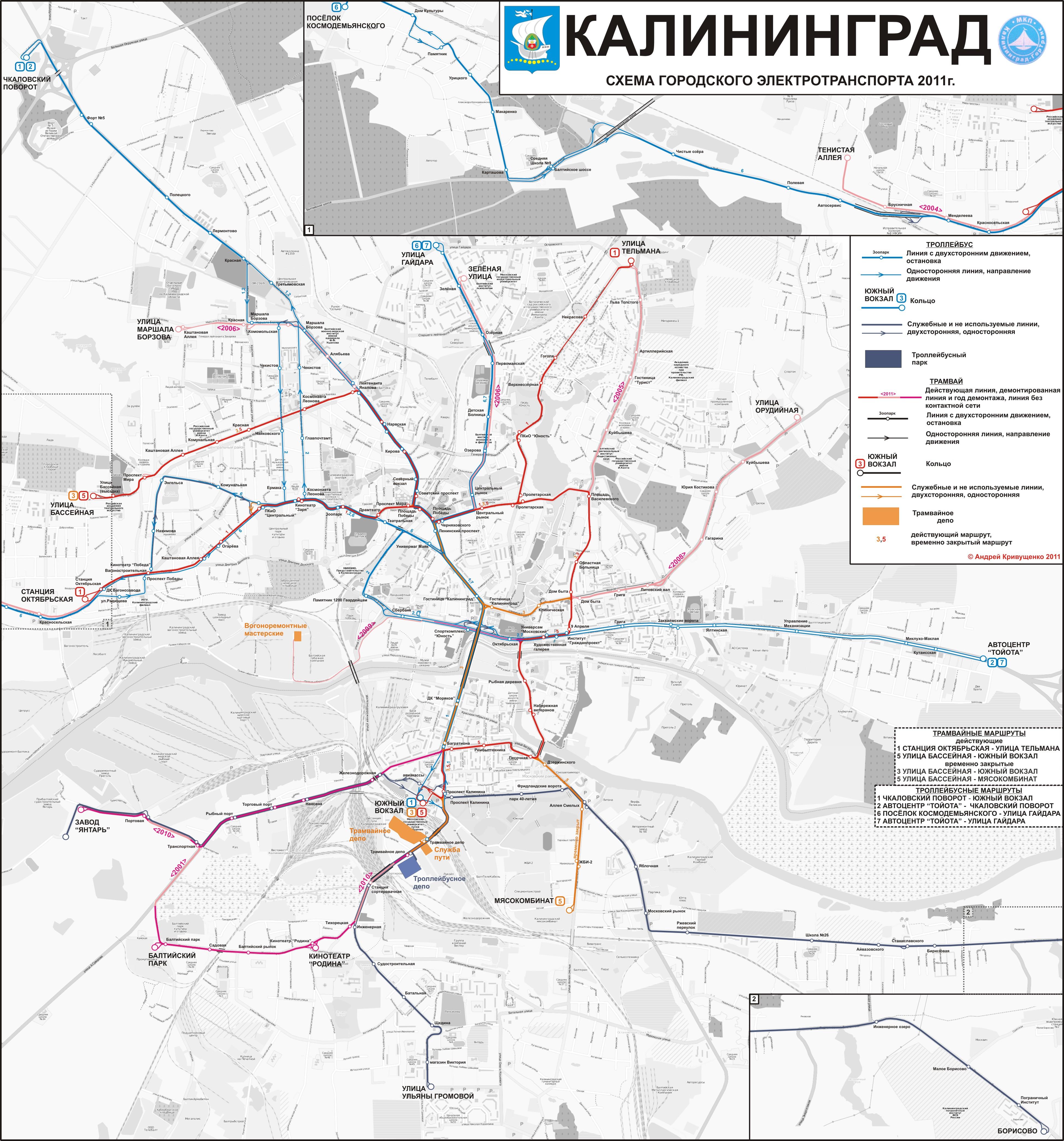 транспортная схема калининграда 2012